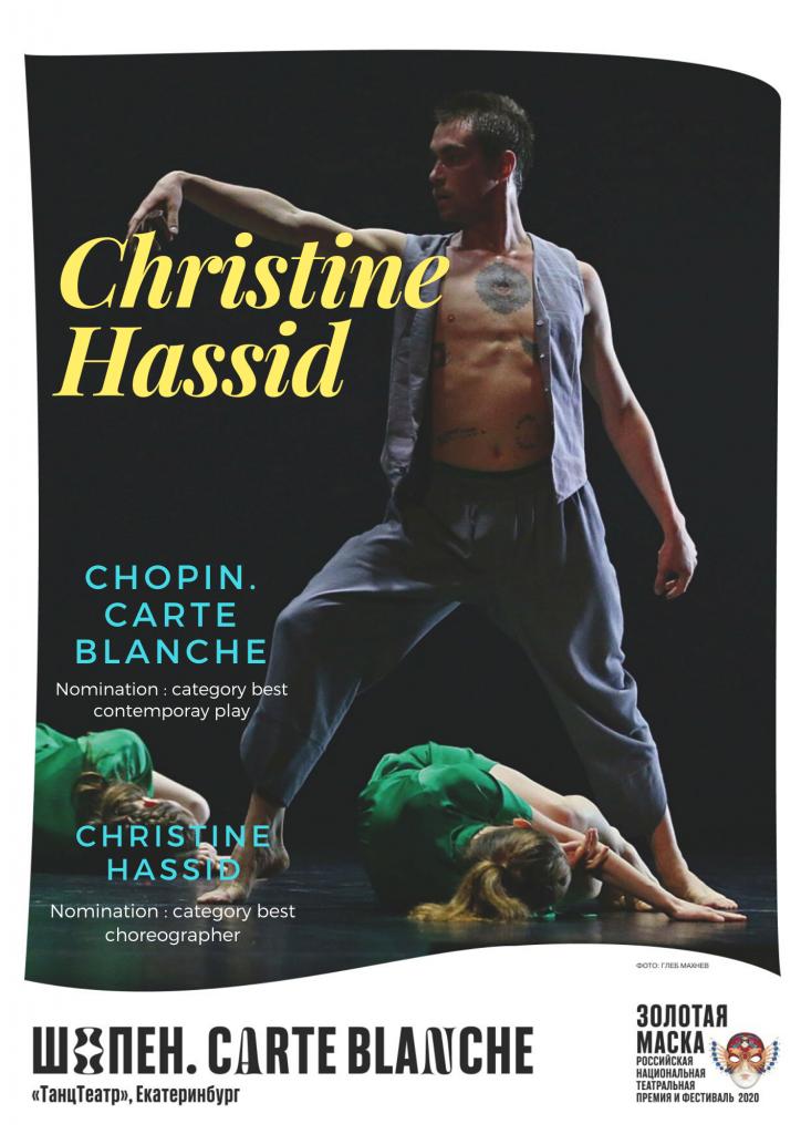 Christine Hassid